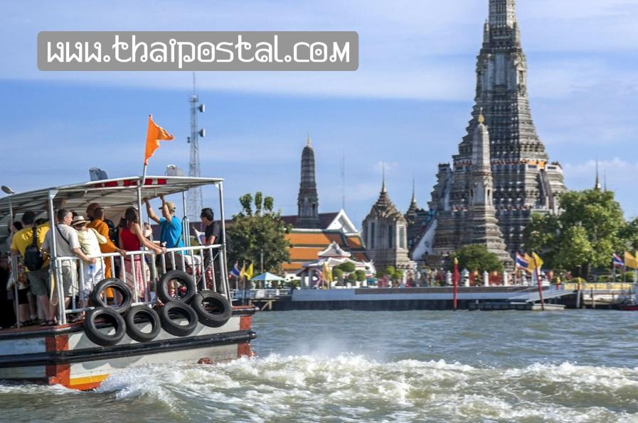 Akomodasi Ketika Mengunjungi Istana Bang Pa In Thailand